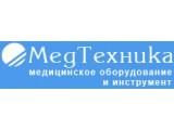 Логотип ИП Бузулукова О.А.