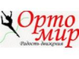 Логотип ОРТО-МИР