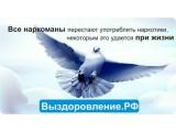 Логотип Выздоровление, ООО