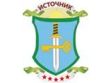 Логотип Источник - центр реабилитации наркозависимых
