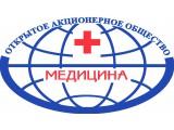 Логотип Медицина, ОАО