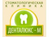 Логотип ДентаЛюкс-М