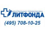 Логотип Центральная поликлиника Литфонда