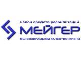 Логотип МЕЙГЕР, ООО