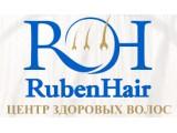 Логотип Клиника по пересадке волос RUBENHAIR