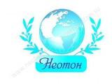 Логотип Компания НЕОТОН
