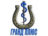 Логотип Ветеринарная клиника