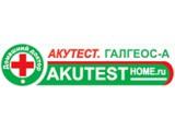 Логотип ГАЛГЕОС, ООО