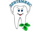 Логотип Дентамикс стоматология, ООО