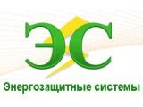 Логотип Завод «ЭнергоЗащитные Системы»