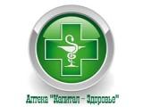 Логотип ЗАО Аптека