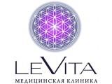 Логотип Медицинский центр Le Vita