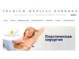 Логотип Premium Medical