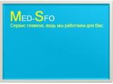 Логотип Медтехника для здоровья Med-sfo.ru