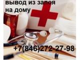 Логотип Алкомедикус, ООО