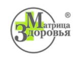Логотип Матрица здоровья