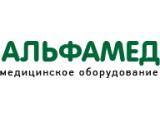 Логотип Альфамед