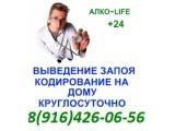 Логотип АЛКО-LIFE+24