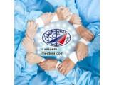 Логотип Транс Аэро Мед Тур, компания