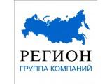 Логотип ООО ГК Регион