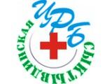 Логотип Сыктывдинская центральная районная больница ГБУЗ РК