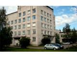 Логотип Архангельская клиническая психиатрическая больница