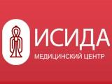 Логотип Исида, медицинский центр
