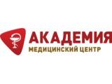 Логотип Академия, медицинский центр
