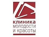 Логотип Клиника молодости и красоты СЛ