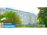 Логотип Федеральный научно клинический центр ФМБА