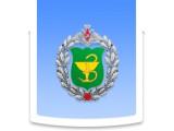 Логотип ФГБУ 3 Центральный военный клинический госпиталь им. А.А. Вишневского