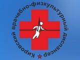 Логотип Кировский врачебно-физкультурный диспансер АНО