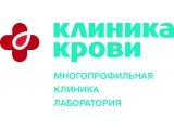 Логотип Клиника Крови, ООО