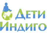 Логотип НИИ Педиатрии и Неврологии «Дети Индиго»,ООО