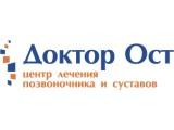 Логотип Доктор Ост