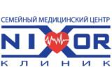 Логотип Никсор Клиник