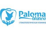 Логотип Paloma Blanca
