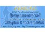 Логотип Пластическая хирургия, гинекология, стоматология и эстетическая косметология