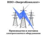 Логотип НПО