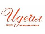 Логотип Медицинский центр Идеал