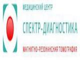 Логотип Спектр-Диагностика, ООО