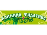 Логотип Клиника доктора Филатова