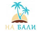 Логотип На Бали