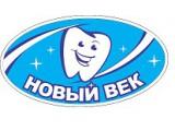 Логотип НОВЫЙ ВЕК