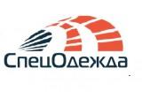 Логотип Спецодежда, ООО