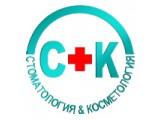 Логотип Стоматология и Косметология, ООО