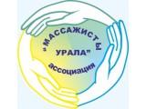 Логотип Курсы массажа Челябинск