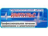 Логотип Наркологический центр Импульс в Краснодаре