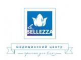 Логотип Медицинский центр La Bellezza