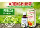 Логотип ООО Алексиния
